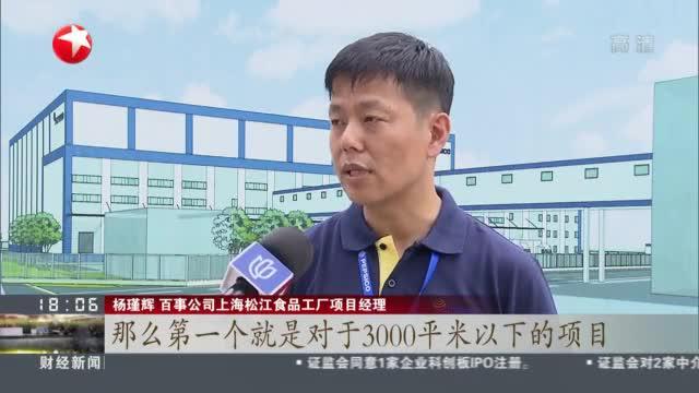 """上海:优化营商环境  工程建设项目审批跑出""""加速度"""""""