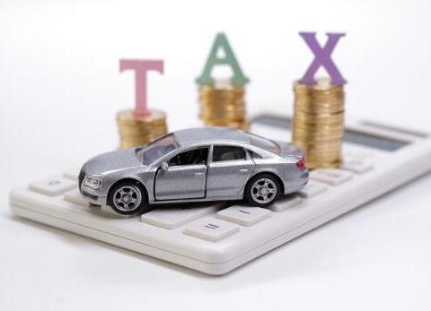 新能源汽车免征购置税今起继续实施 对冲补贴退坡压力
