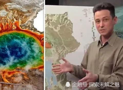 担忧!美国地质调查局承认:黄石超级火山可能发生大规模喷发