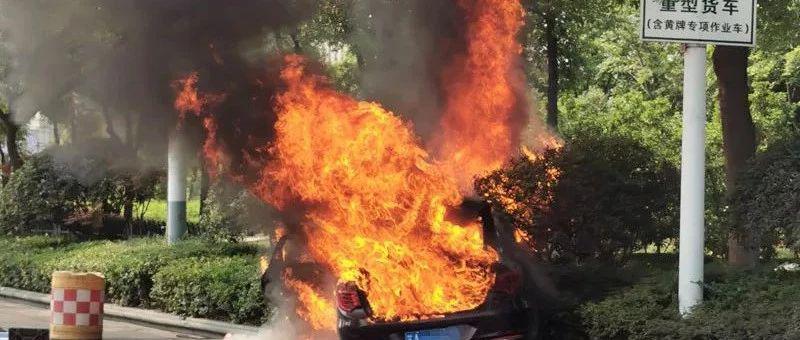 网约车起火致司机烧伤乘客身亡 疑因乘客手里拿着这个