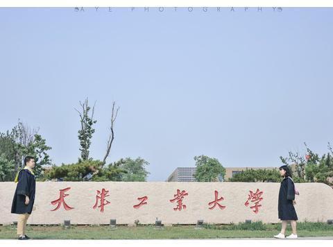天津这所高校很强,虽然不是211高校,但是一流建设学科全国第一