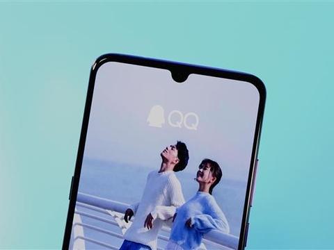 手机QQ新功能曝光:视频悬浮播放 还能一起听歌