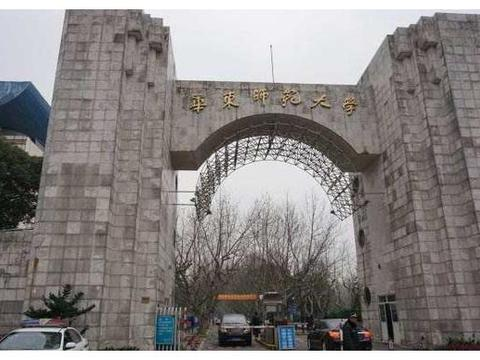 中国最好的30所师范院校,高考志愿填报值得参考