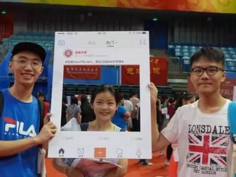 北京大学开学啦!最小考生几岁?男女比例多少?答案马上揭晓