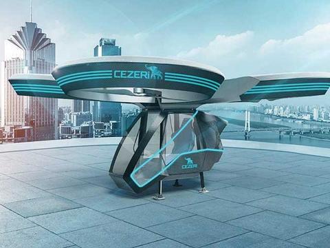 又一飞行车发表,而且是土耳其品牌,超级酷,难道这才是未来?