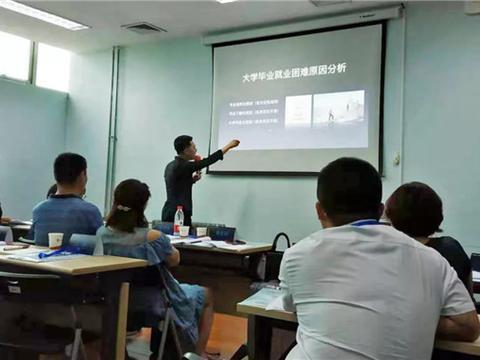 生涯规划(中学生)指导师培训在京圆满落幕