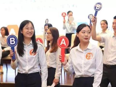 """宁波银行上海分行运营条线开展第二届""""一站到底""""综合能力争霸赛"""