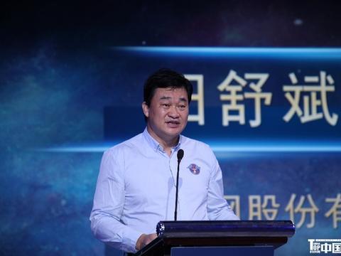 田舒斌:新华社已形成空、天、路立体化的品牌传播体系