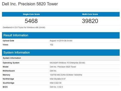 Intel新一代发烧级Cascade Lake-X现身:还是最多18核心?