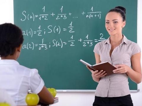 养老金政策调整后,这三类教师待遇再度上调,退休金上涨