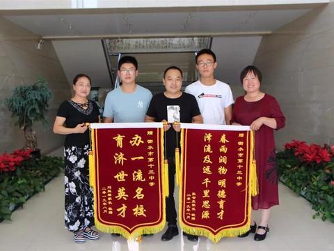 衡水市第十三中学毕业学子和家长送来锦旗和牌匾