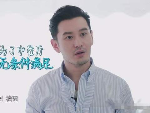 网友为啥对黄晓明不依不饶,发表爱国点赞也被怼,口碑遭遇寒冬