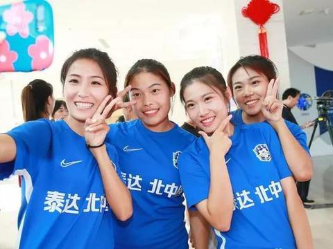 天津泰达与与北京中医药大学合作成立泰达北中医女足