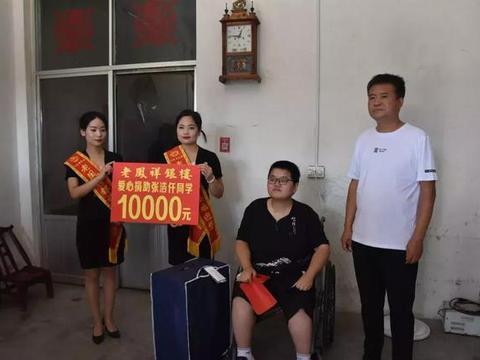 """「爱心助学」镇平县社会各界看望""""轮椅少年""""张浩仟"""