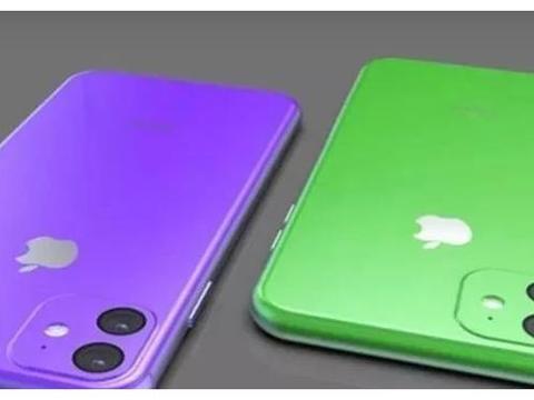 苹果公司终于想通了?9月将推出廉价iPhone11!