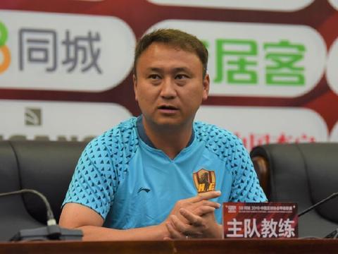 贵州主帅:这些年一直在服务球队 对黑龙江有针对性训练