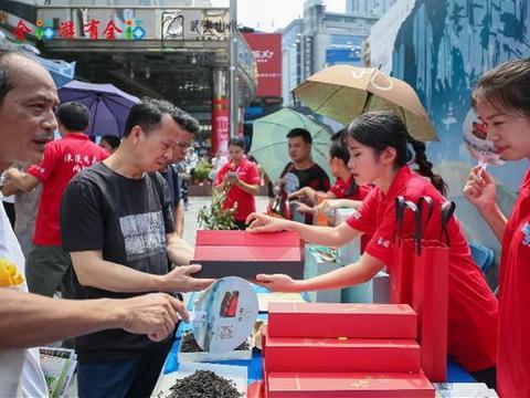 到北京路品正宗大红袍,体验武夷山茶旅文化