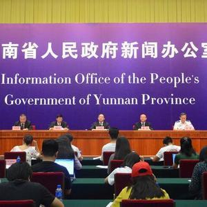 上半年云南省共查处涉旅案件1495件