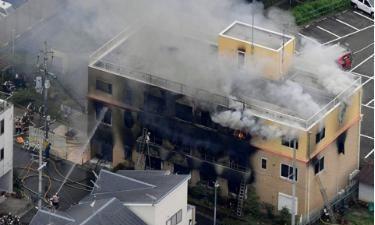 日本警方遗失京阿尼火灾遇难者遗物,向家属郑重道歉