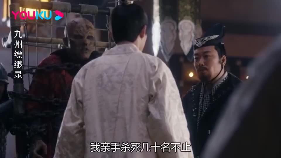 九州缥缈录:国王让世子看怪物,世子下一刻却回忆起自己的女伴