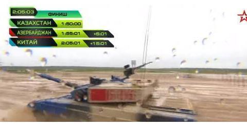 又被俄方吹黑哨?96B坦克落后10多分钟惨遭淘汰,罪魁祸首是它
