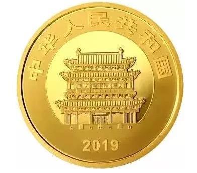 见过硬币,那你有没有见过面额2000元的硬币呢?