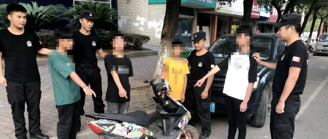 玉山一辅警陪女友逛街抓了4名嫌疑人 附赃车招领启示
