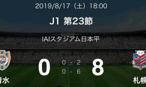 日本联赛创纪录一战:半场狂轰6球,泰国梅西破门,最终踢出8-0