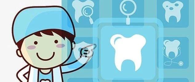 11-18岁孩子家长请注意:牙齿畸形,您的孩子有中招么?24日泉城暑期第三届矫牙节之牙齿矫正公开课开讲!