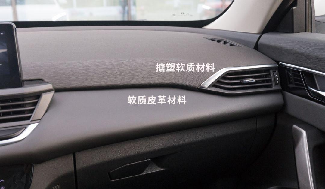 """10万内国产家轿再添一员""""猛将"""",欧洲血统、轿跑造型!"""