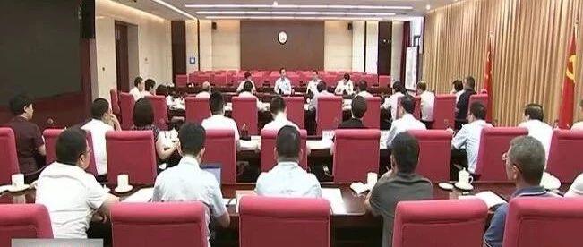 西安市委网络安全和信息化委员会召开第一次会议