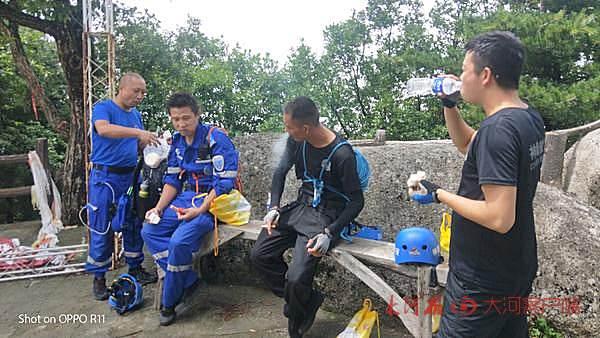 上海大学副教授在河南一景区失联 十余天下落不明_0755网赚汇
