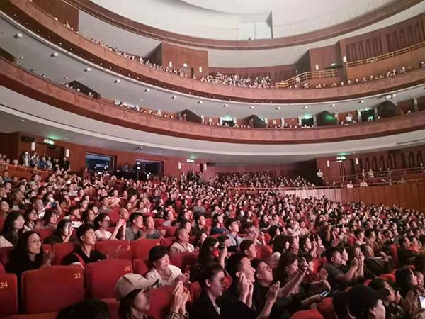 上海国际艺术节内蒙古分会场开幕
