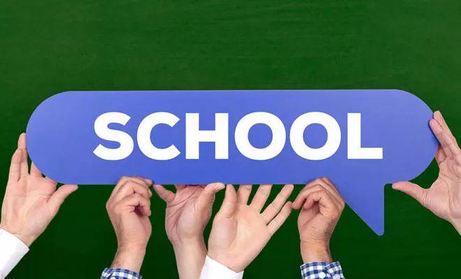 最新世界大学排名:中国154所上榜 有你母校吗?