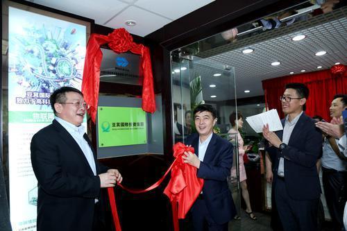 总投资200亿元!中国科学院集成电路创新(澳门)研究院启动