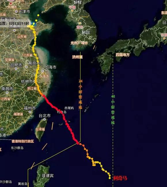 """地球的一半︱""""利奇马""""台风之后,我们能做什么"""