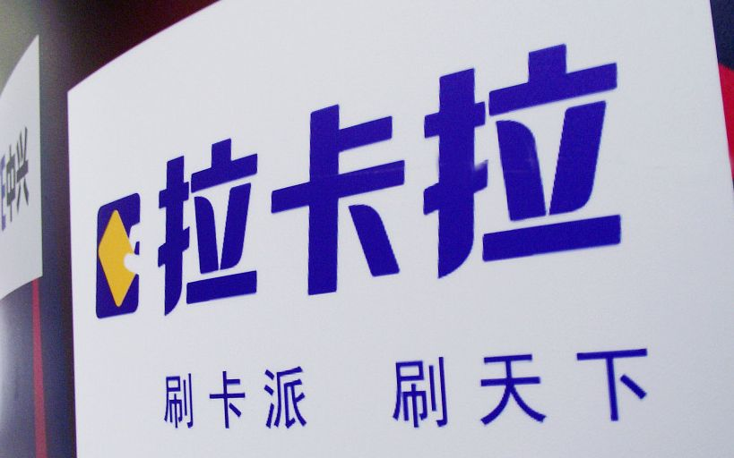 http://www.xqweigou.com/dianshanglingshou/50174.html