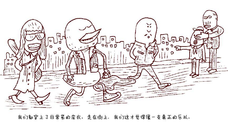 新裤子乐队彭磊:生活这台滚筒洗衣机,也洗不掉你的少年气图片