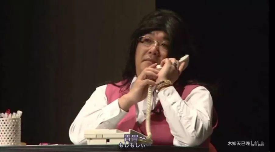 最喜欢的搞笑艺人公布 今年依旧是三明治人