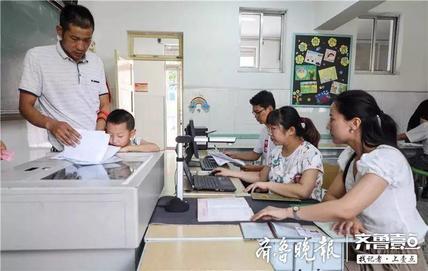 1665个!17日任城区进城务工随迁子女第一轮电脑派位入学!