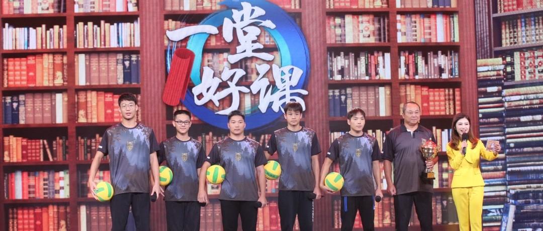 """《一堂好课》——南宁市水球队给你讲述他们的""""水中冠军梦"""""""