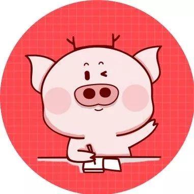 【农商行】好了都听我的,秋招网申简历要赶紧写起来了!