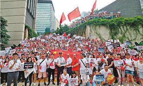 4000名香港市民上街撑警 高呼严惩暴徒还我安宁|游行|暴力