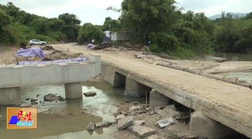 阳东:改建东平两座漫水桥