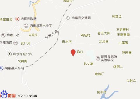 纳雍县2019年彝族火把节:《索玛花开》鸽子花舞蹈队选
