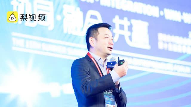 【梁建章:#华为工资只是硅谷三分之一#,