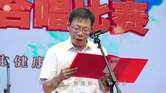 邵阳市卫健委刘晓江主任深情致辞 萨克斯演奏《我爱你中国》