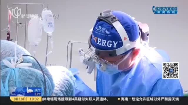新闻透视:上海医疗技术出海马来西亚