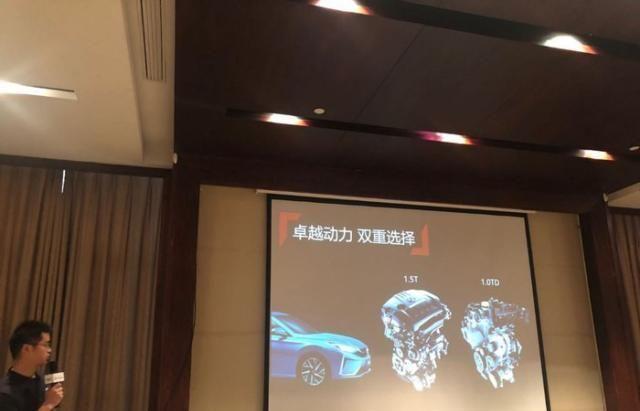 东风风神奕炫预售价公布,实车已经到店,能否成为一匹销量黑马