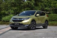 视频:本田CRV舒适版价格如何?家用代步合适吗?